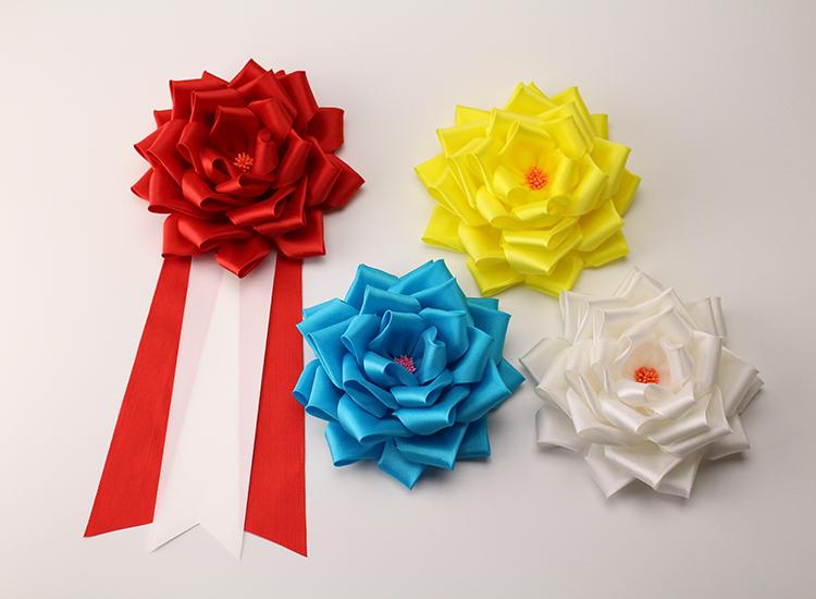 ribbon_01