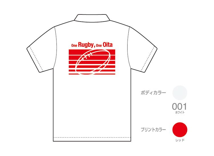 ORY001P
