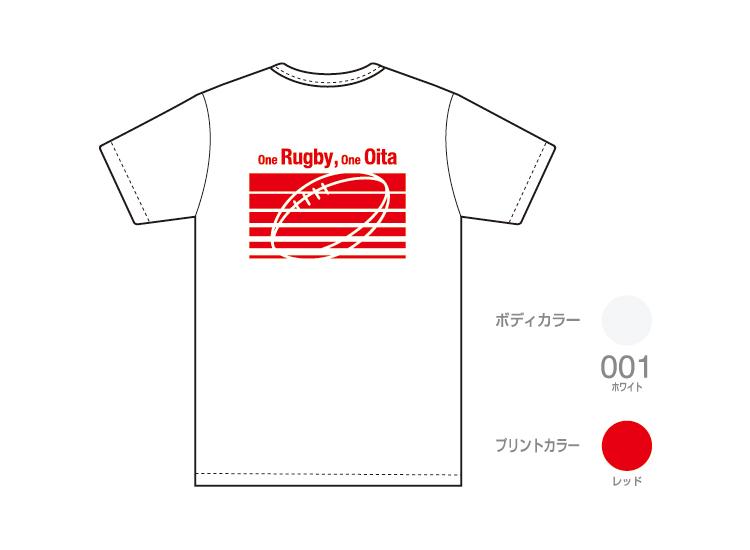 ORY001T