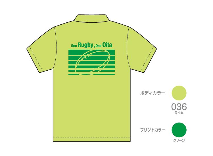 ORY002P