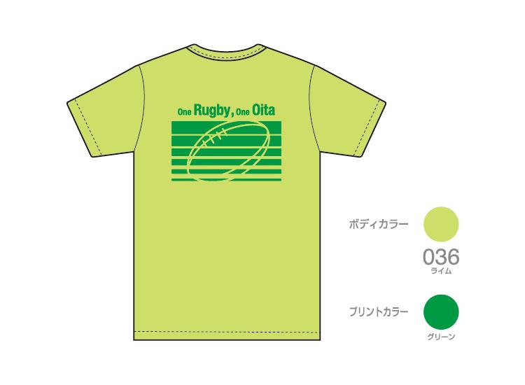 ORY002T