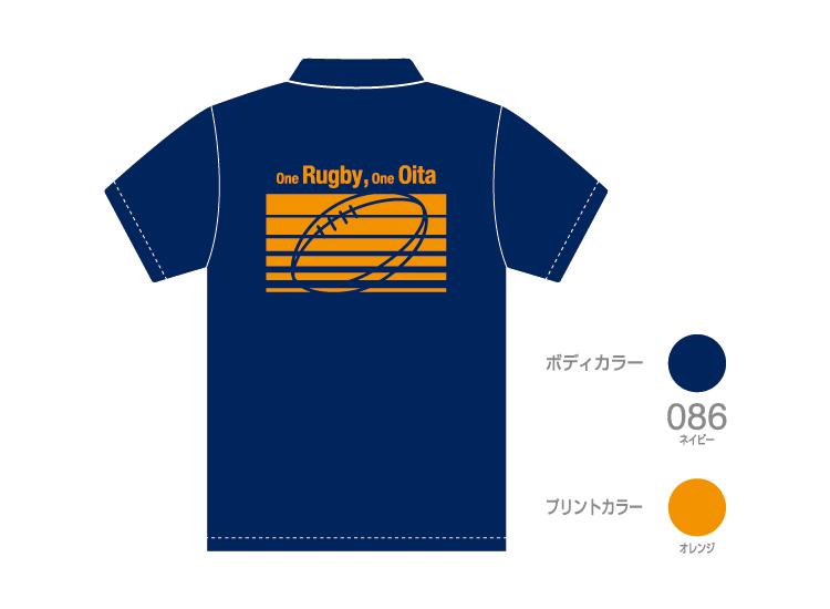 ORY003K
