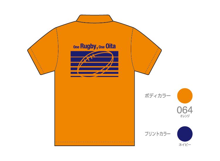 ORY003P