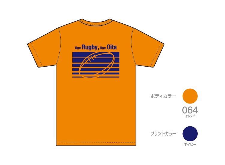 ORY003T