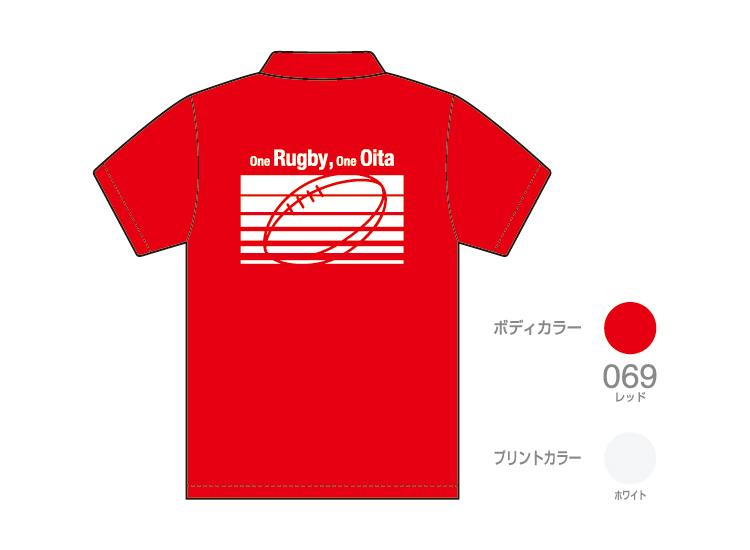 ORY005P