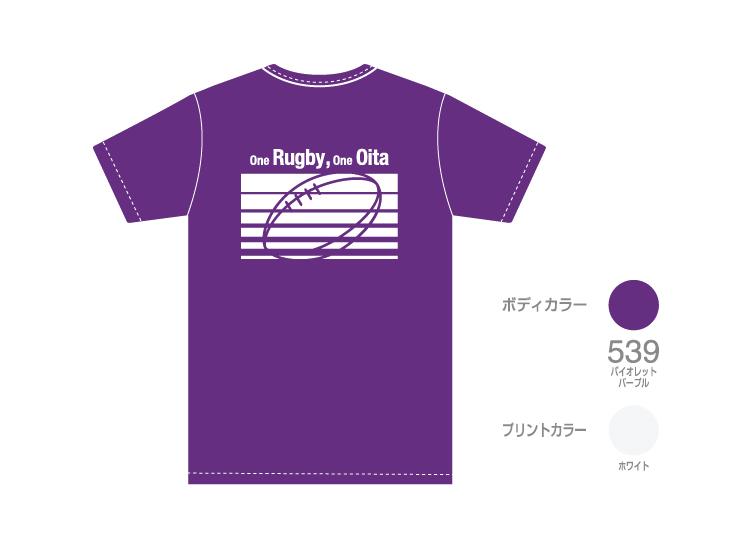 ORY006T