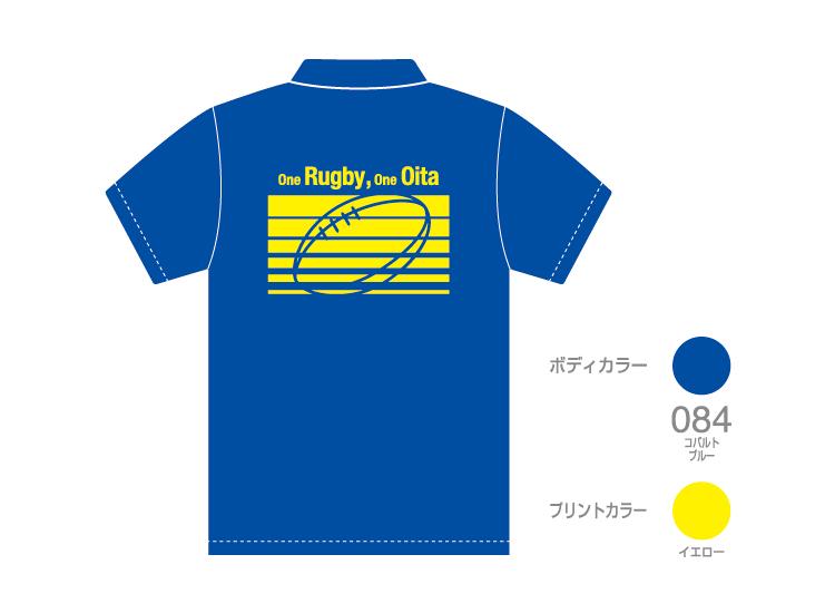 ORY007P