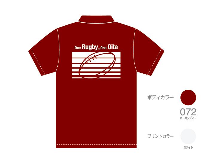 ORY009P