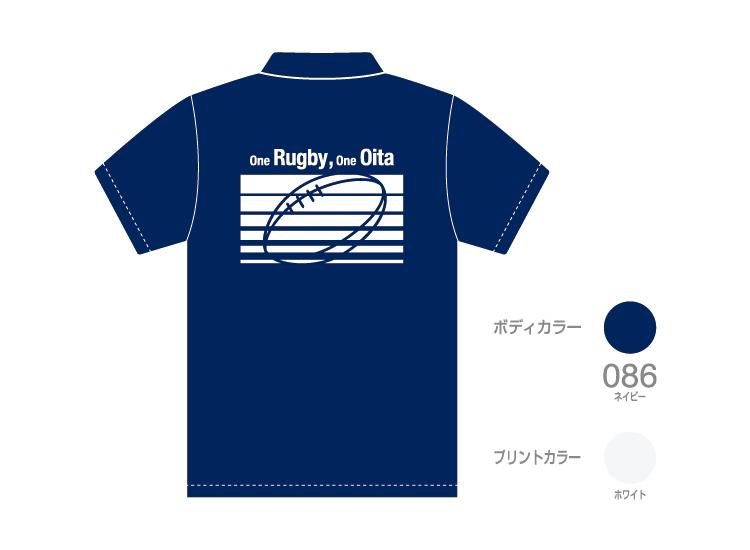ORY010P