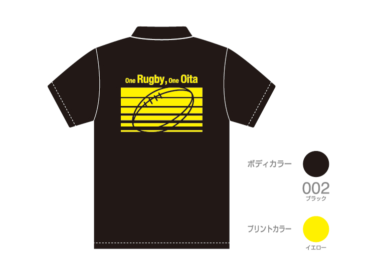 ORY011P