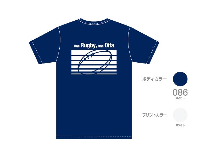 ORY012T