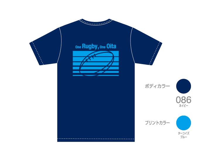 ORY013T