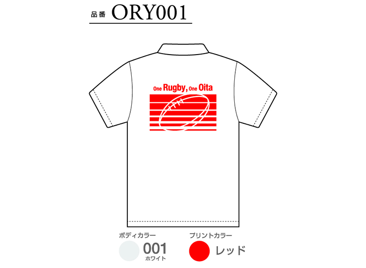 ORY001-1