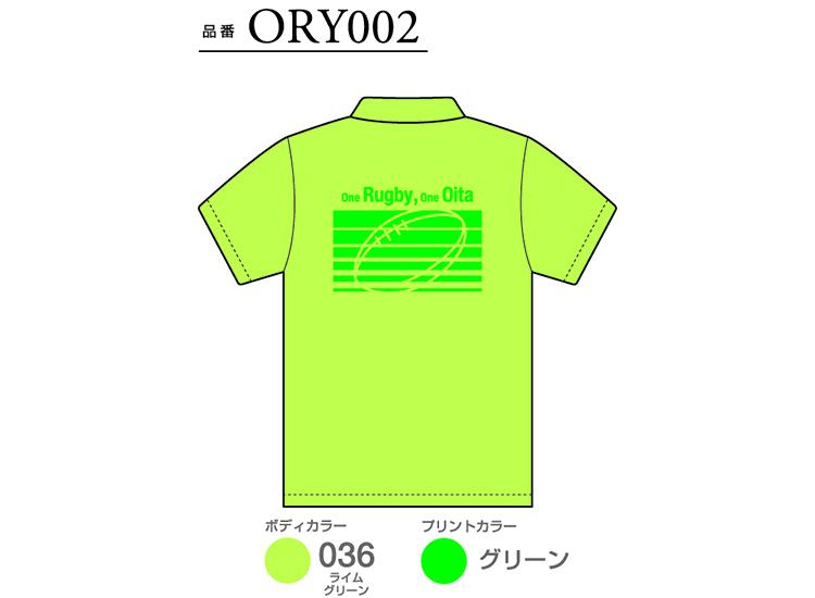 ORY002-1