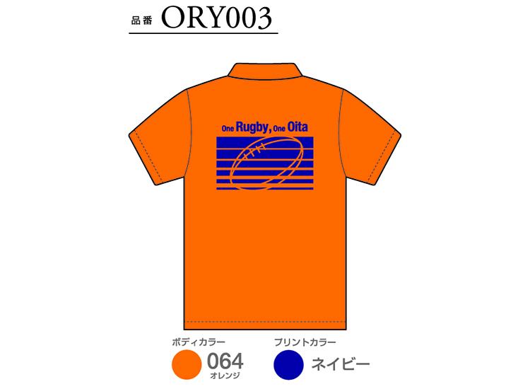 ORY003-1