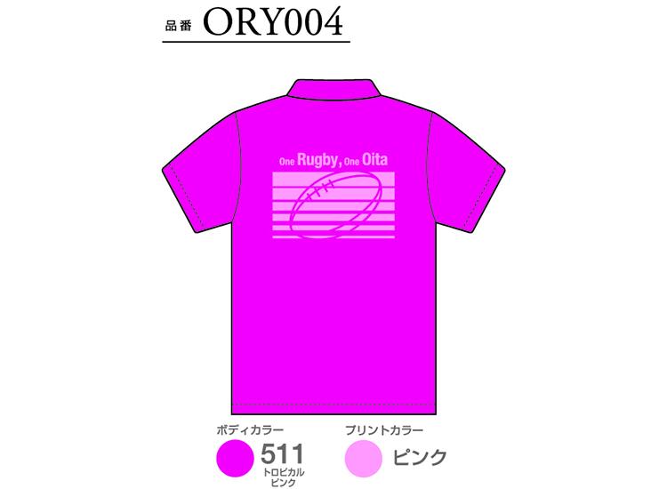 ORY004-1