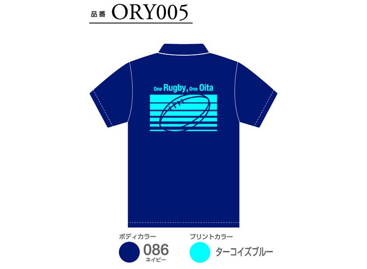 ORY005-1