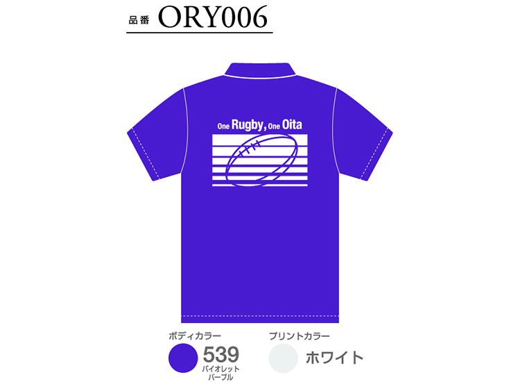 ORY006-1