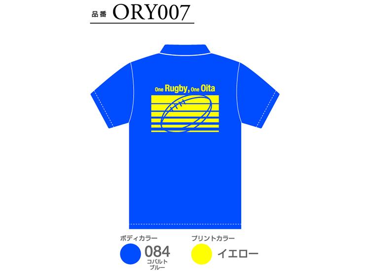 ORY007-1