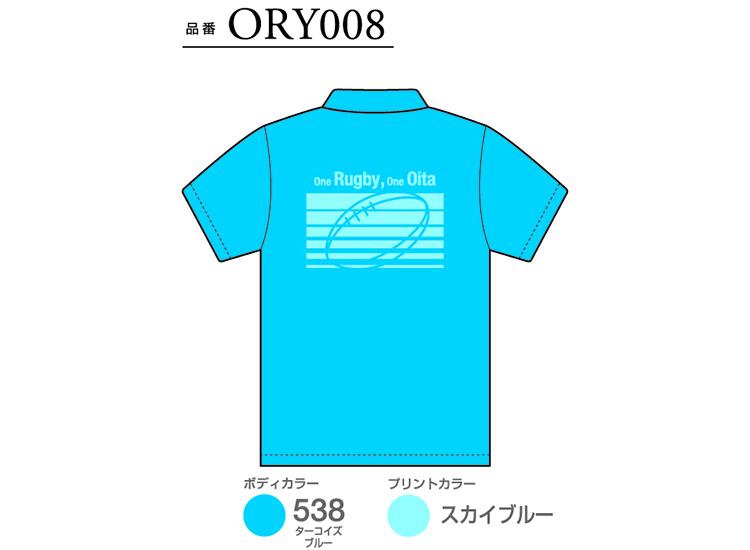 ORY008-1