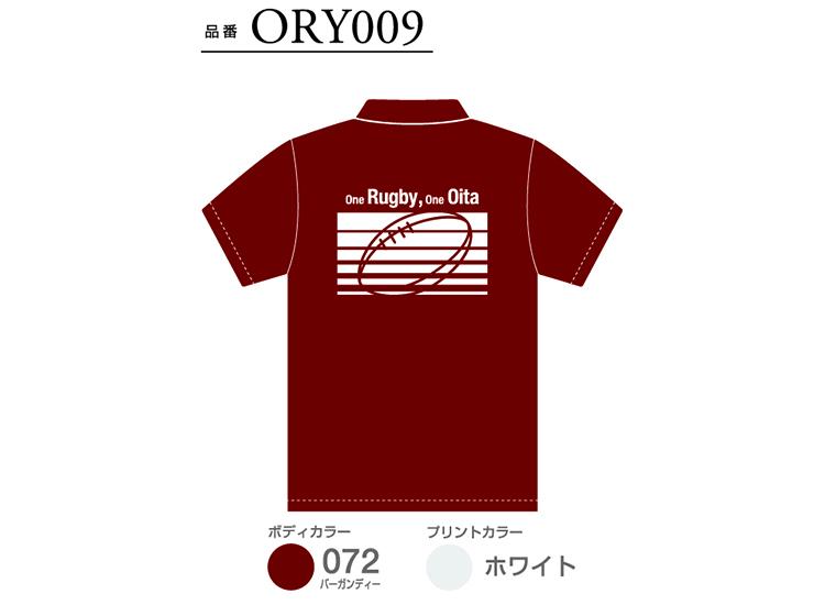 ORY009-1