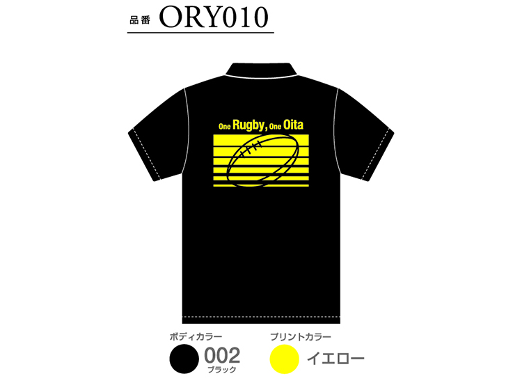 ORY010-1