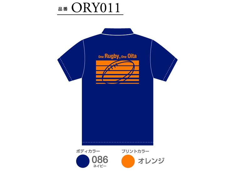 ORY011-1