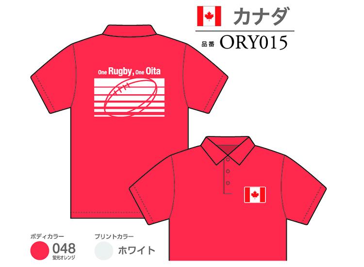 ORY015-2