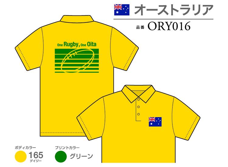 ORY016-2