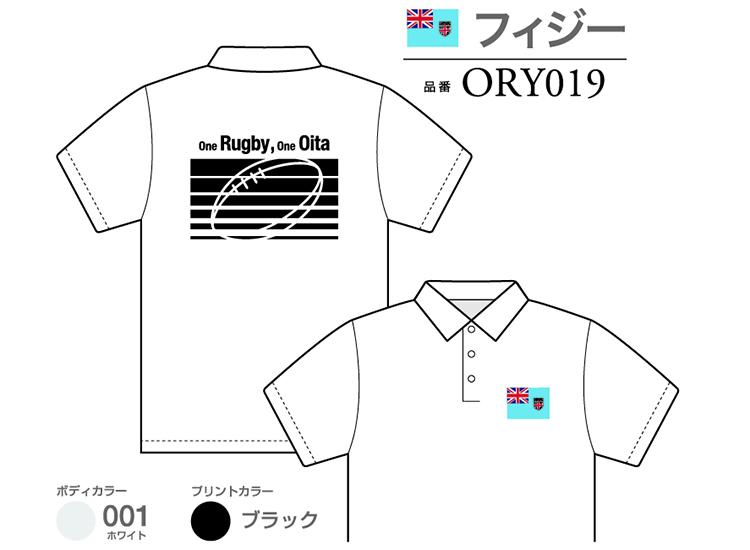 ORY019-2