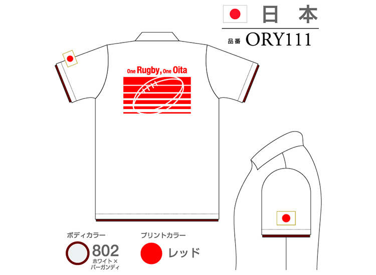 ORY111-4