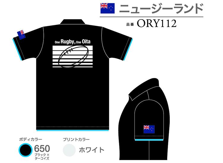 ORY112-4