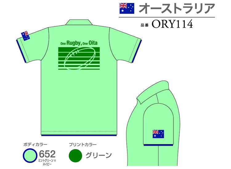 ORY114-4
