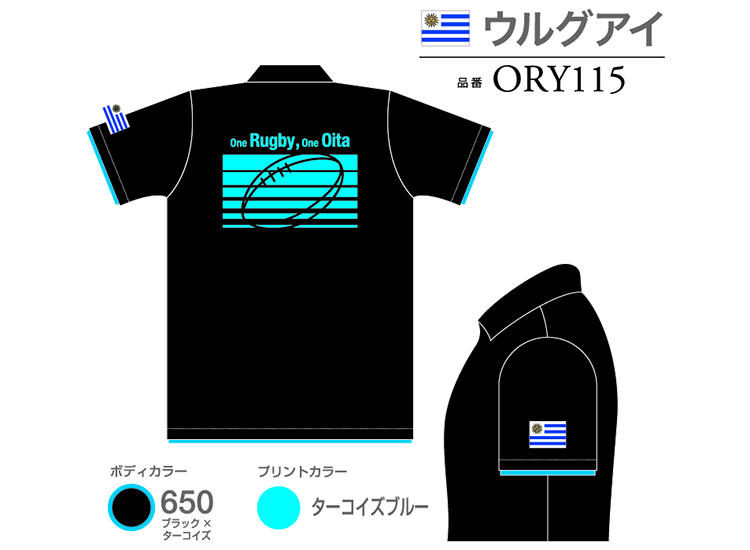 ORY115-4